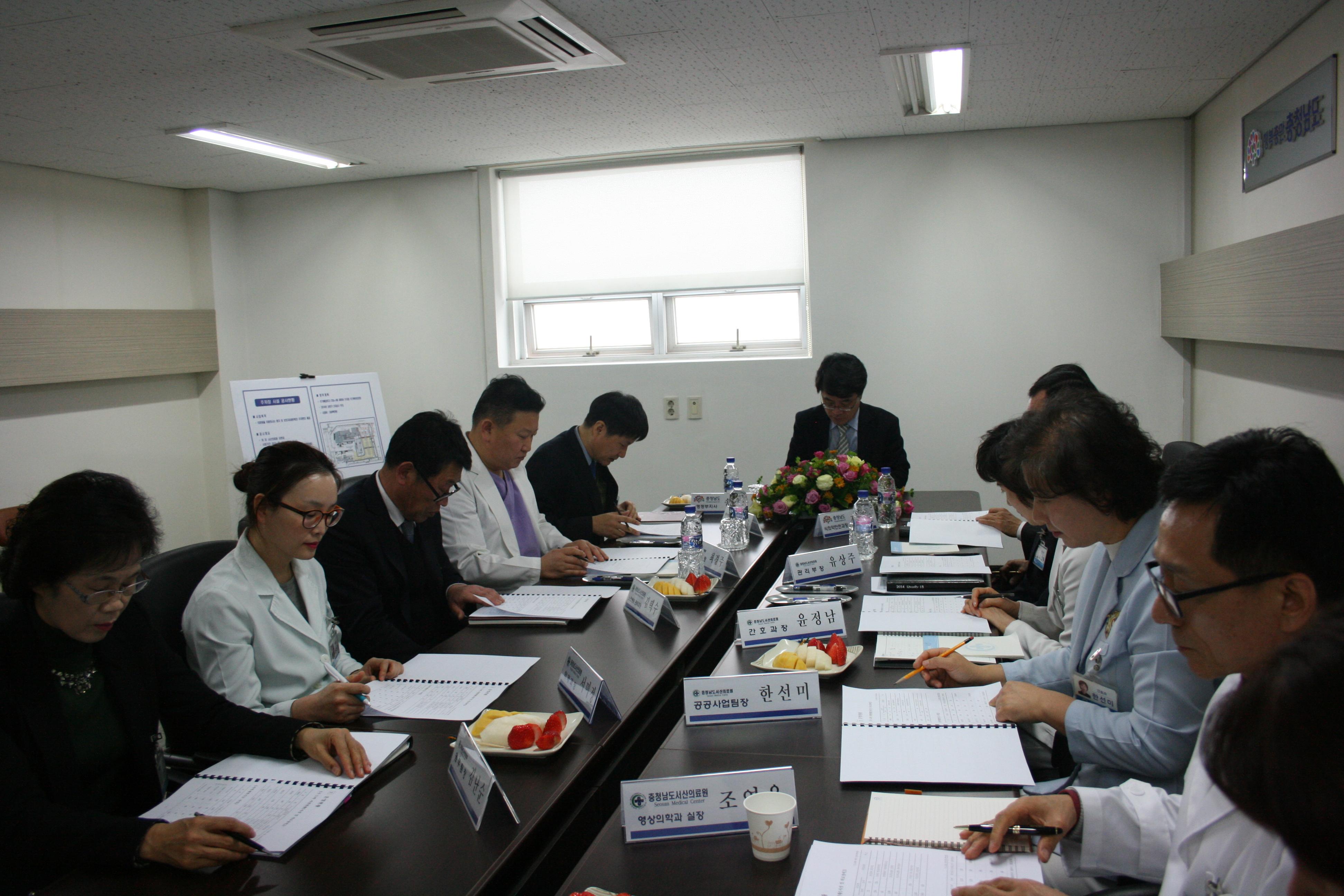 행정부지사와 회의
